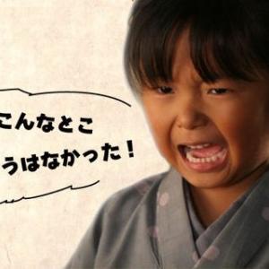 ①逆転優勝を狙うのに、今後の雨天中止は避けたい!②カモメには先手必勝!明日のカモメ先発・石川を初回立ち上がりで撃て!