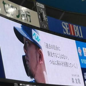 メラドへGo❗ 残り8試合を『あれも、これも勝つぞ!』『GO WEST!行くぞ福岡!』