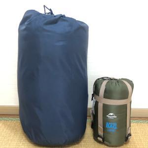 超コンパクトに圧縮できるネイチャーハイクの寝袋!Naturehike封筒型シュラフのインプレ!