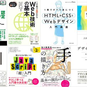 Amazon  Kindle【最大50%OFF】コンピューター・ITキャンペーン