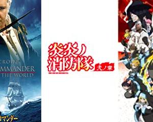 2021年1月に観た映画1本とアニメ