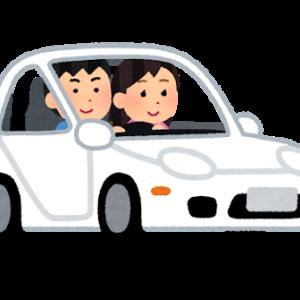 完全にドライブに特化した自動車ゲームってあんの?