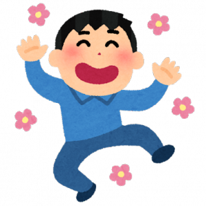 【朗報】アートディンク、10万本販売達成記念で「A列車で行こう3D NEO」を500円で販売!