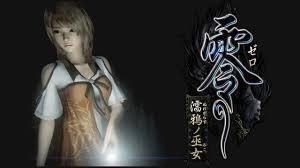 『零 ~濡鴉ノ巫女~』10月28日に発売