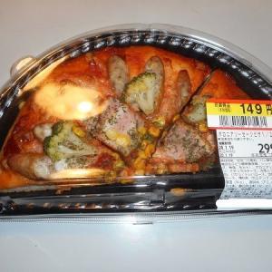 惣菜のピザを半額で購入
