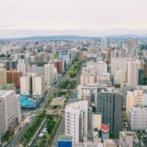 【札幌の新築マンション】地元サラリーマンには買えない価格とその理由