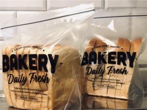 【ジップロックと100均セリア】食パン冷凍に良いのはどっち?