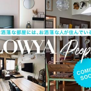 「LOWYA  PEOPLE」にヨコヤムヤムが掲載されました