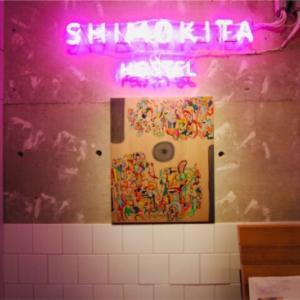 変わりゆく下北沢に初のホステル!SHIMOKITA HOSTEL(シモキタホステル)で過ごすミニマルな旅