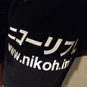 あの熱波を浴びたい。北海道初ニコーリフレ「レディースデイ」まとめ