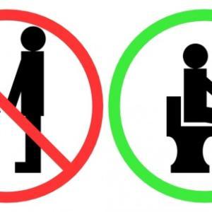 男のプライド?いえいえ不潔。お願い座って!男性のトイレ問題