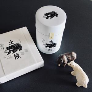 土倉のお茶から急須をくわえた土熊誕生。お土産やプレゼントにおすすめ