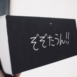 ZOZOTOWNをいじり倒す。加賀美健が夜なべして考えた楽しい箱