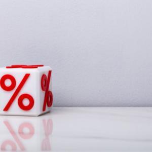 住宅ローンの金利は交渉次第で下がる!0.3%減に成功したわたしたちの体験談