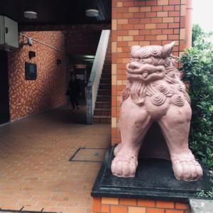 レアなライオンを探してみよう!ライオンズマンションのシンボル銅像