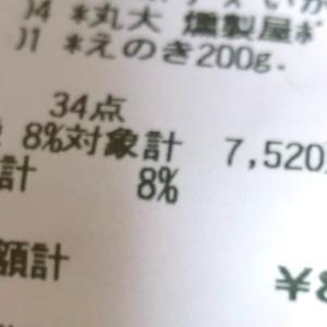 本当は5,000円じゃ全然足りない、、?