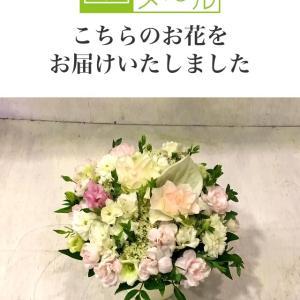 お花を送るは気持を贈る