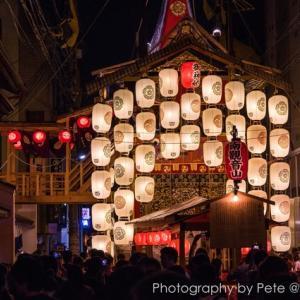 祇園祭後祭宵々山(Gion Matsuri Festival Latter Festival Yoiyama 2017)