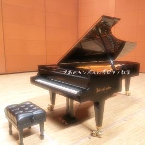 しっとりしたバラード曲をピアノ演奏・八幡西区ピアノ教室