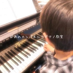 ピアノコンクールの受験票