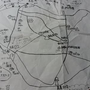 沖縄~黒島・竹富島・石垣島~一人旅~その5~黒島りんりん、牛もーもー