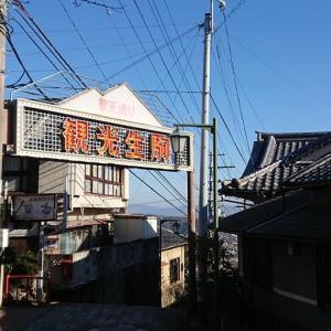 京阪奈1dayパス~2020~その2~宝山寺参拝