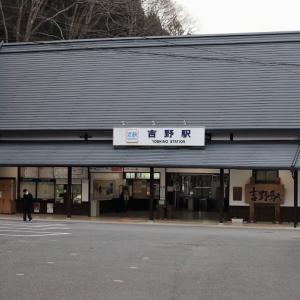 京阪奈1dayパス~2020~その8~金峯山寺蔵王堂へ