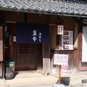 當麻寺(奈良)へ行ってきました~その1~玉やさんで釜めしランチ~