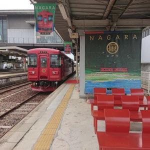 長良川鉄道観光列車ながらの旅その3~長良鉄道ながら乗車
