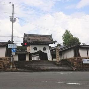 京都七条~智積院・妙法院・国立京都博物館へ行った話~その2~七条