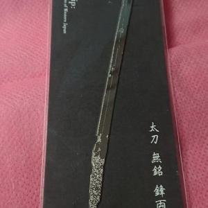 京都七条~智積院・妙法院・国立京都博物館へ行った話~その4~グッズ&ばんごはん