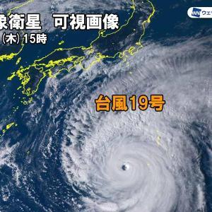 台風に備えて
