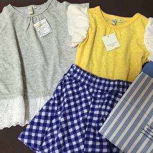 ベビー服とベビーシューズと、セールは大きいサイズで先取り-只今秋冬物もチェック中につき-