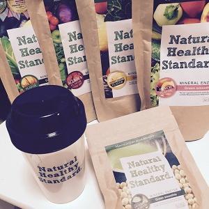 産後ダイエットとグリーンスムージーと、Natural Healthy Standard