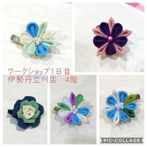 伊勢丹立川店ワークショップ 1日目