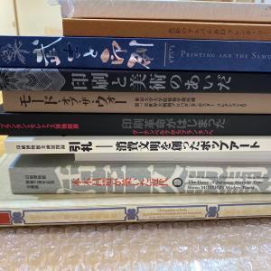 印刷博物館の図録セール!!