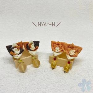 【ネコちか】三毛猫さんと茶トラさんのイヤリング