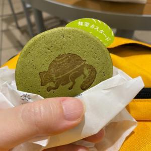 【新宿】一◯八抹茶茶廊