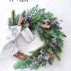 大人クリスマスリース ワークショップ募集!
