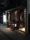 山口県周南市。やっと見つけたいいお店。