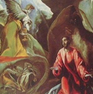 主イエス・キリストの祈りの姿。主イエス・キリストの御名によって。アーメン。(新約聖書)