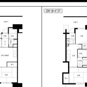都営住宅、物件の内装を知りたいとき
