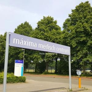 オランダで総合病院(皮膚科)に初めて行ってきた☆