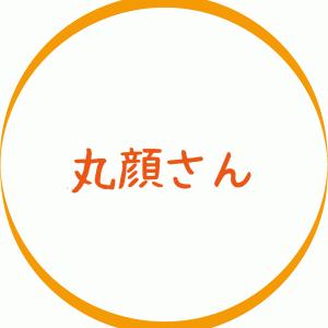 顔型別おすすめアクセサリー【丸顔さん】