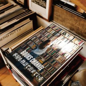 #Books Channel本屋物語 #はてなBLOG 更新致しました。: Books Channel Photo ALBUM 2020 (只今160枚掲載) 2020年01月23日号…