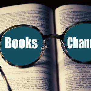 #Books Channel本屋物語 #はてなBLOG 更新致しました。: Books Channel Photo ALBUM 2020 (只今160枚掲載) 2020年07月08日号…
