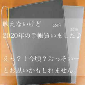 新しいスケジュール帳には「ワクワク未来」が詰まっている☆