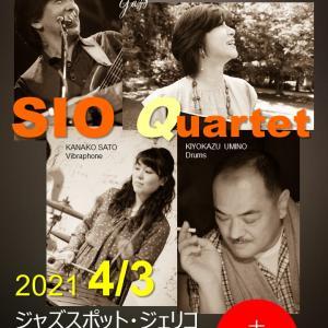 """あさって4/3(土)です!""""SIO Quartet"""" ライブ♪@ジェリコ"""