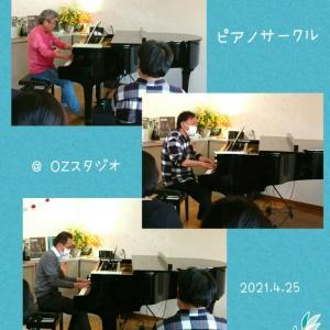 【ピアノサークル】4月開催の様子&5月のお知らせ♪