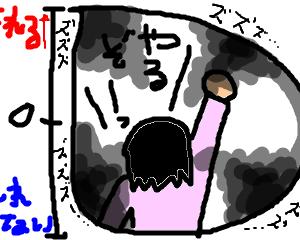 47.みきわめ(第二段階)
